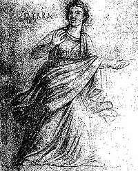 II secolo d.C. FRESCO MUSEO VATICANO SALA DEL SANSONE