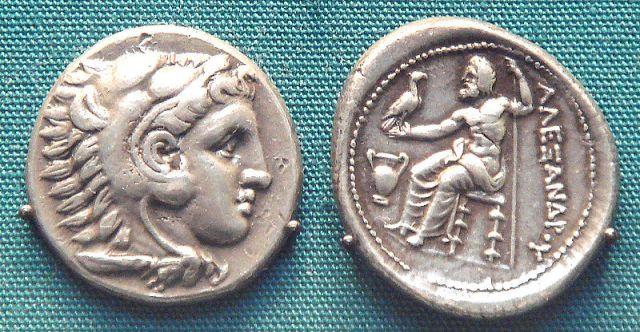 moneda museo británico