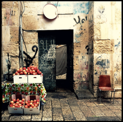 pomegranates-in-jerusalem-jm