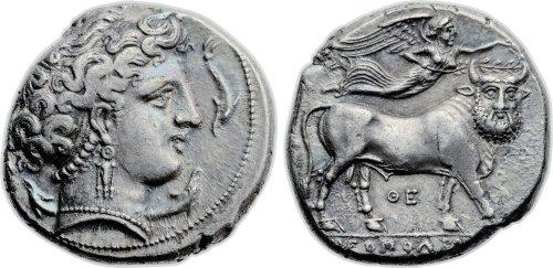 ArNomos300BC