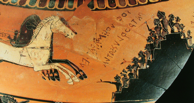 sophilos-dinos-british-museum